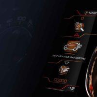 Nowe zegary Duster_1