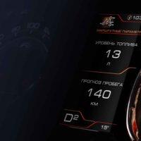Nowe zegary Duster_2