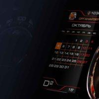 Nowe zegary Duster_5
