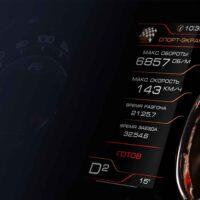 Nowe zegary Duster_6