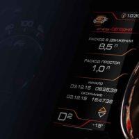 Nowe zegary Duster_7