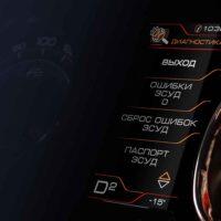 Nowe zegary Duster_8